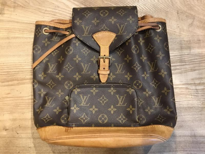 Louis Vuitton Montsouris MM $620.00